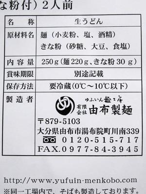 002_091022I11_3155.jpg